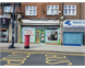 Commercial Property To Rent In London L2L114-415