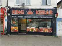 0 Bed Commercial Property in Enfield Highway property L2L114-258