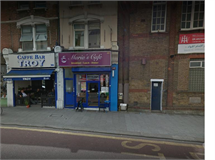 0 Bed Commercial Property in Willesden property L2L184-1426