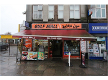 0 Bed Commercial Property in Kingsbury property L2L570-810
