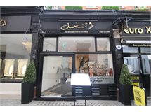 0 Bed Commercial Property in Knightsbridge property L2L92-11907
